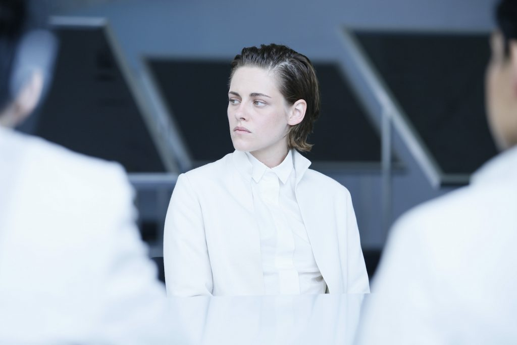 equals-day1-still-95